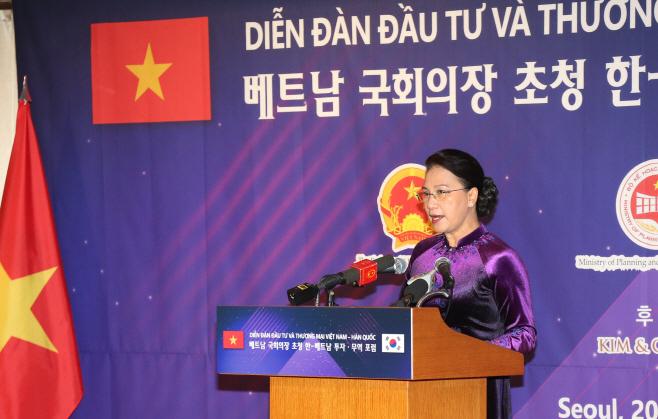 003_(20181207)한-베트남 투자·무역 포럼