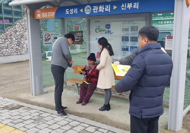 성주군 사진(선남면 도로명주소 홍보)