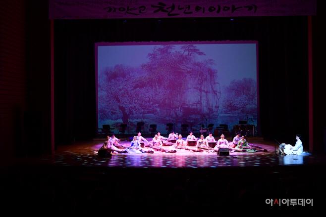 제4회 고령군립가야금연주단 정기공연 (2)