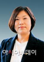 이혜원 청소년 노동인권 교육