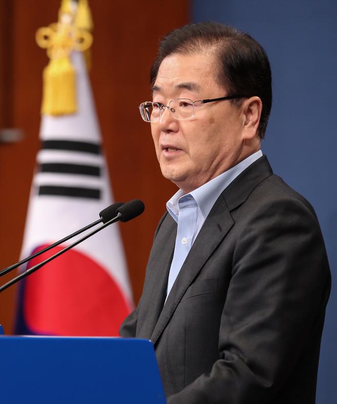 정의용, 남북군사합의서 발효 NSC 논의 내용 설명