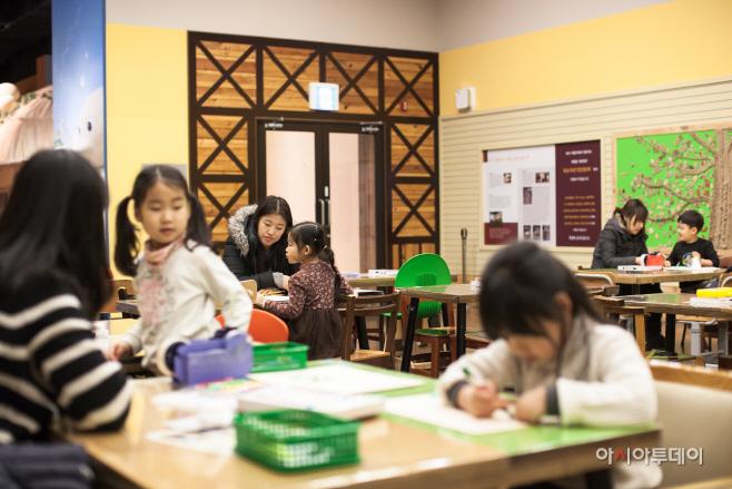 경기도어린이박물관_겨울방학프로그램