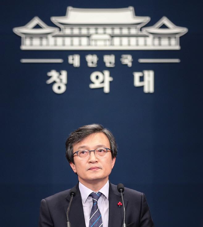 취재진 질문 받는 김의겸 청와대 대변인