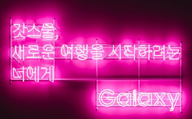 삼성뉴스룸
