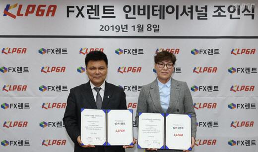 KLPGA 챔피언스 대회