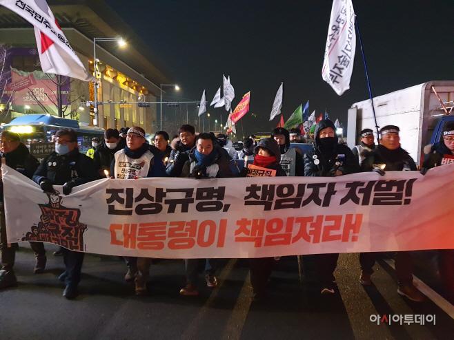 201901112 김용균 4차 추모제3