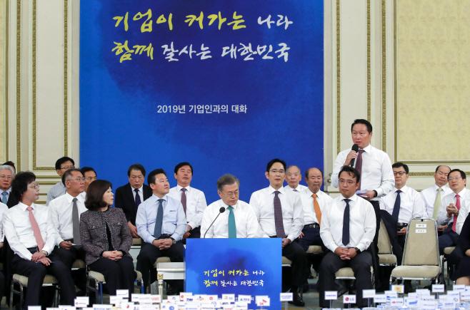 기업인과의 대화, 발언하는 최태원 SK 회장<YONHAP NO-3304>