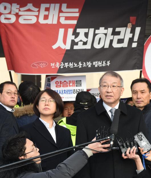 [포토]양승태 전 대법원장 대법원 앞 기자회견