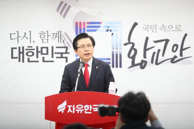 한국당 당 대표 출마 선언하는 황교안 전 총리<YONHAP NO-1881>