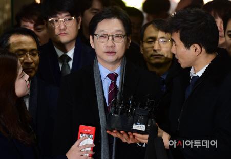 [포토] 1심 선고 앞둔 김경수