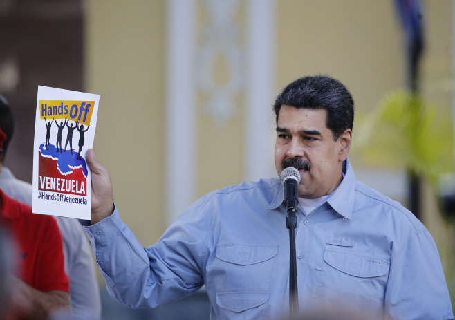 Venezuela Political Crisis <YONHAP NO-3017> (AP)