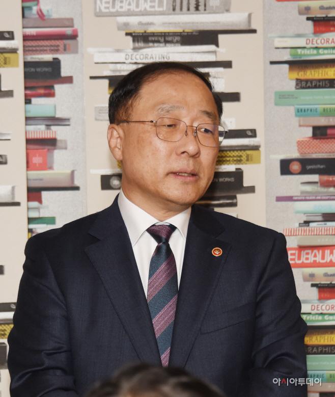 홍남기 경제부총리 겸 기획재정부 장관3-기재부 제공