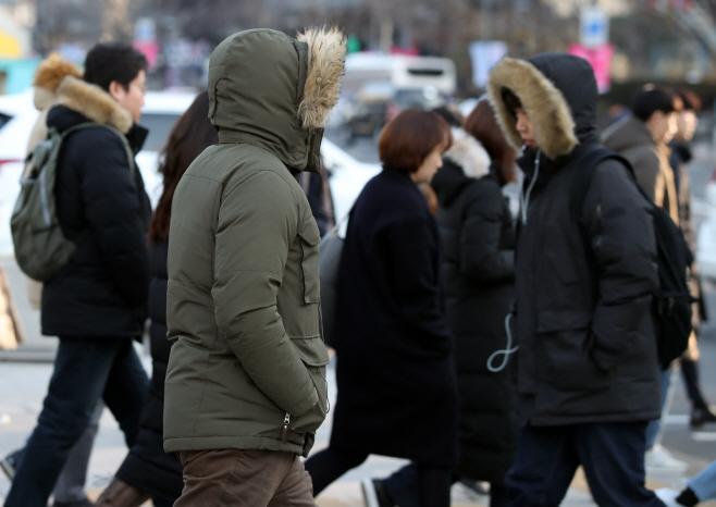 추워도 너무 추운 날씨