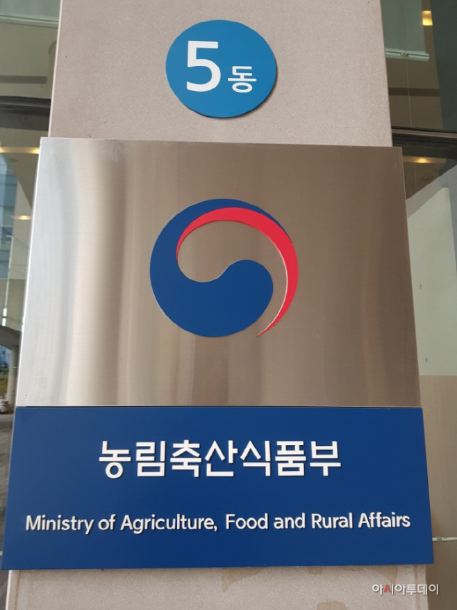 농식품부-안종호 기자