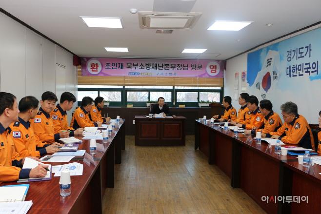 조인재 경기도 북부소방재난본부장, 구리소방서 격려방문
