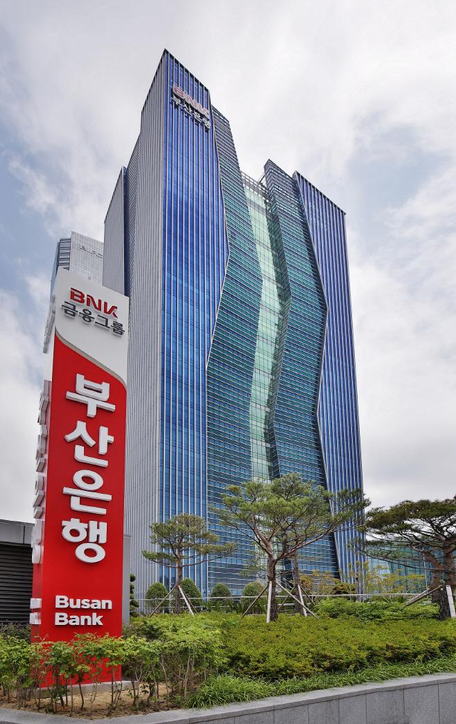 BNK부산은행 본점.