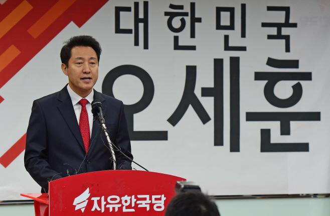 오세훈 전 서울시장, 자유한국당 당 대표 출마 선언