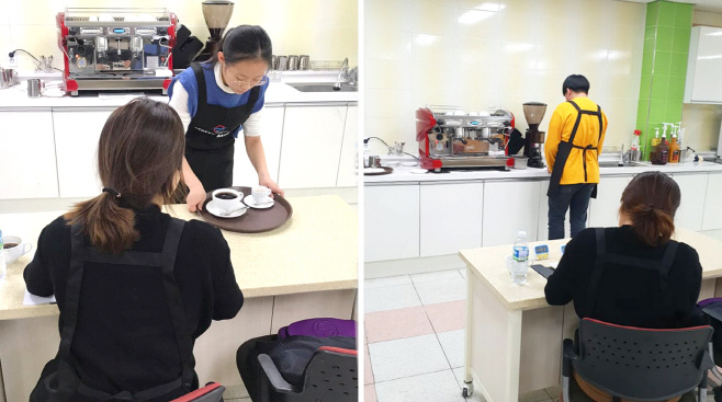 아산교육지원청 바리스타 자격증과정