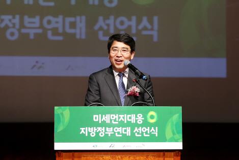 맹정호 서산시장 노후 석탄화력발전소 조기 폐쇄 '지지선언'1