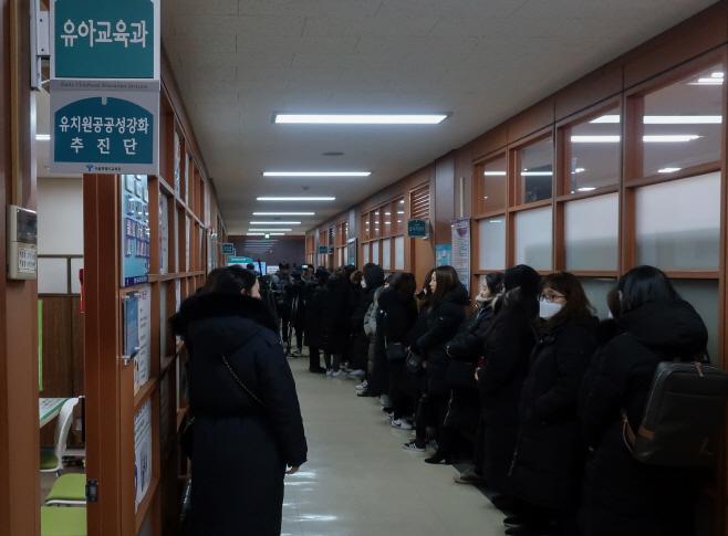 서울교육청 항의방문한 한유총 서울지회 회원들
