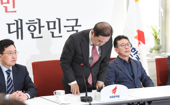 김병준 비대위원장 5·18 논란 입장 발표2