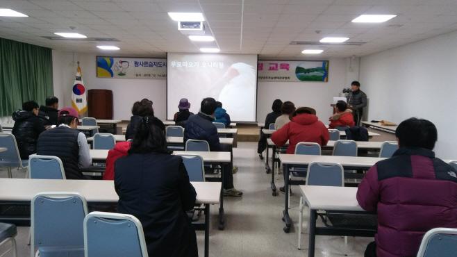 0213(따오기 모니터링 자원봉사자 모집)