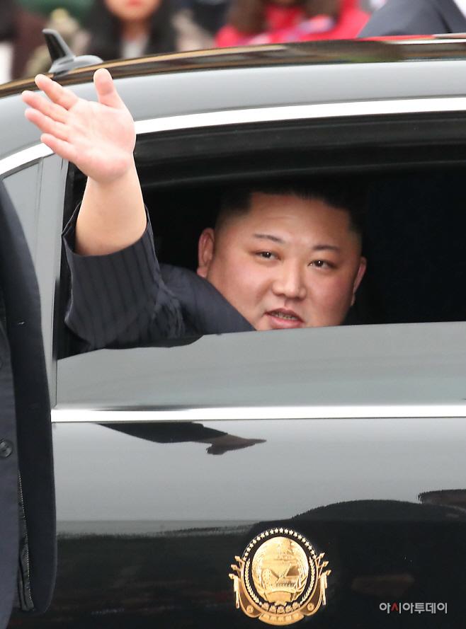 북미정상회담 김정은 동당역