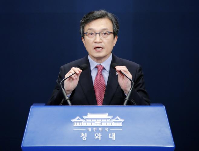 7개 부처 개각 발표<YONHAP NO-2330>
