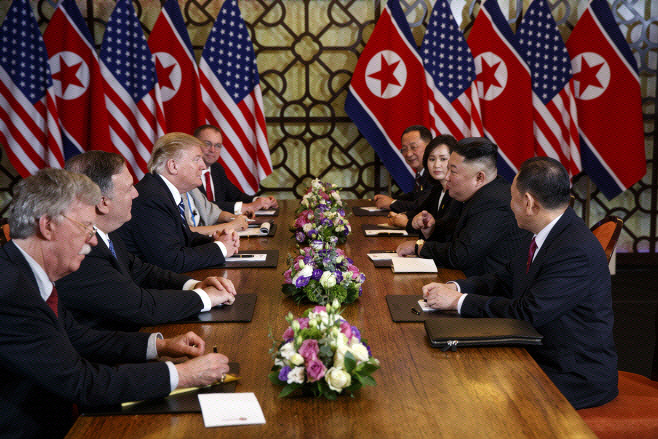 하노이 북미정상회담