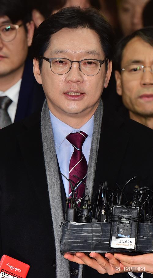 [포토] 김경수 경남지사, 1심 선고공판 출석