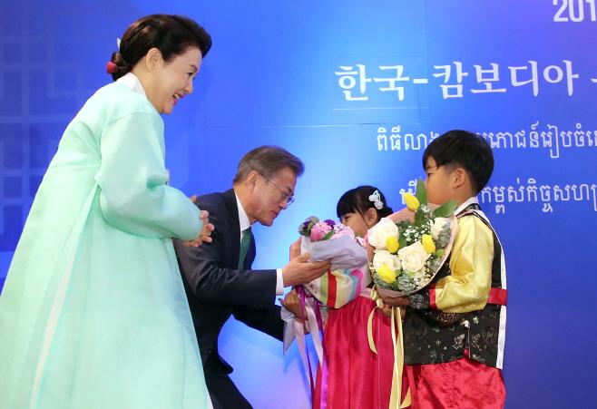 캄보디아 동포 간담회, 환영 꽃다발 받는 문 대통령