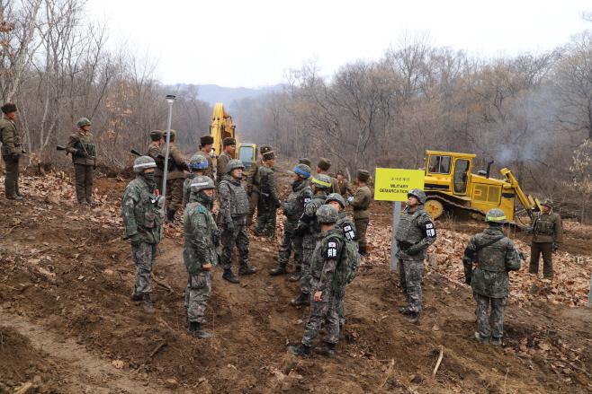 남북 공동 유해발굴 도로개설