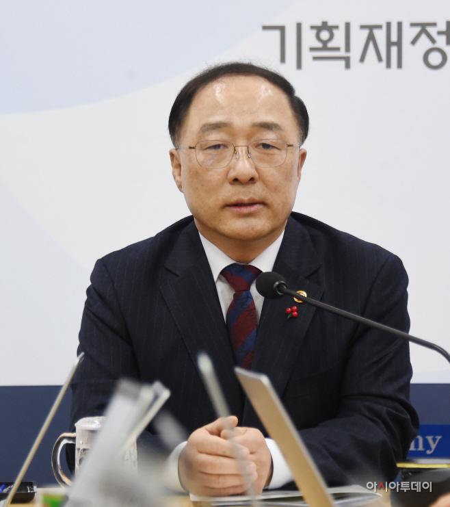 홍남기 경제부총리 겸 기획재정부 장관2-기재부 제공