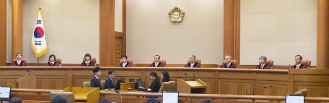 헌법재판관 착석 완료