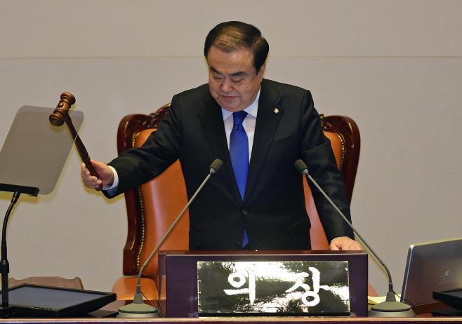 [포토] 문희상 의장, 국회 임시회 개회