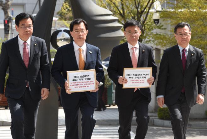 [포토]자유한국당, 이미선 후보자 부부 검찰 고발