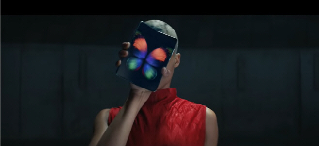 갤럭시폴드 홍보영상 캡쳐