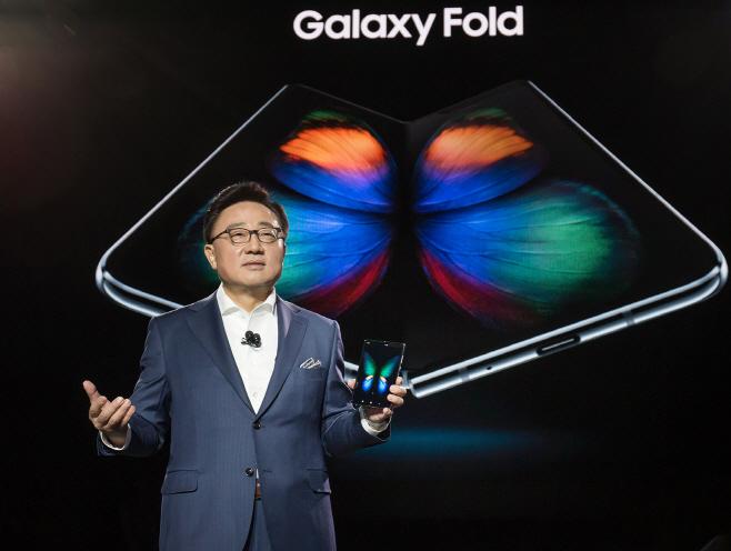 삼성 갤럭시 언팩 2019_고동진 대표이사 (1)_폴더블