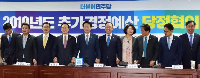 [포토] 손 맞잡은 '2019년도 추가경정예산 당정협의'