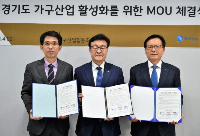 최계동 정책관, 김계원 회장, 김기준 경과원 원장)