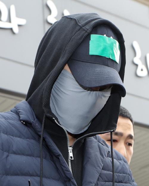 '변종 마약 투약' SK그룹 창업주 손자 검찰 송치