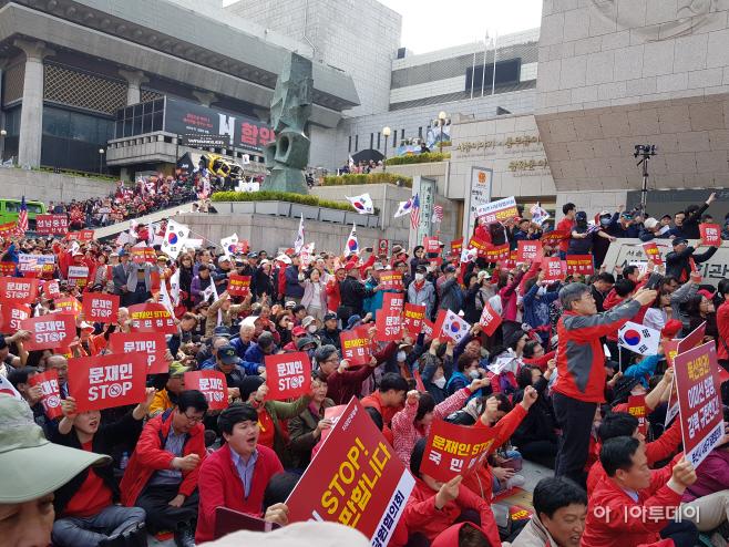 자유한국당 (2)