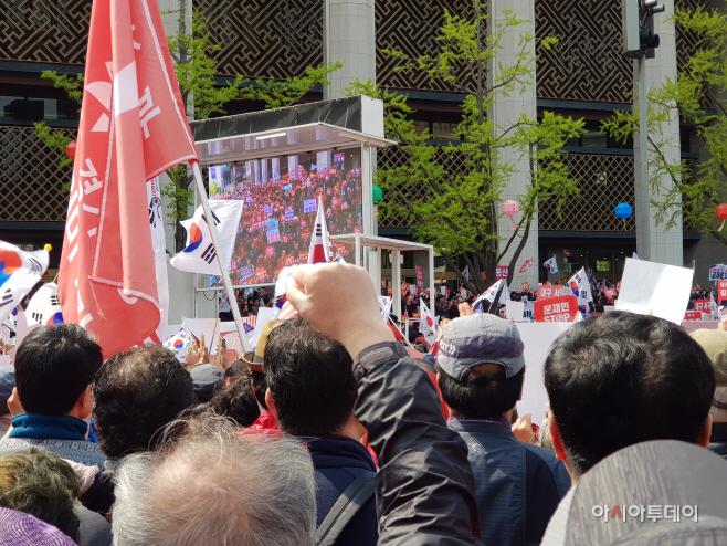 자유한국당 (3)