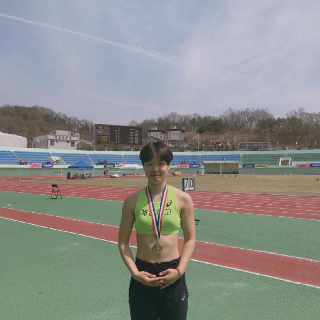 제48회 춘계전국중고등학교 육상경기대회를 금빛으로 1