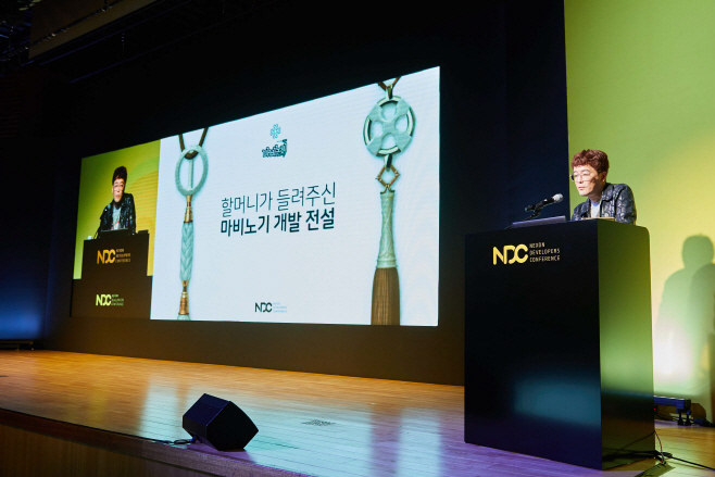 2019년 NDC 기조강연_넥슨