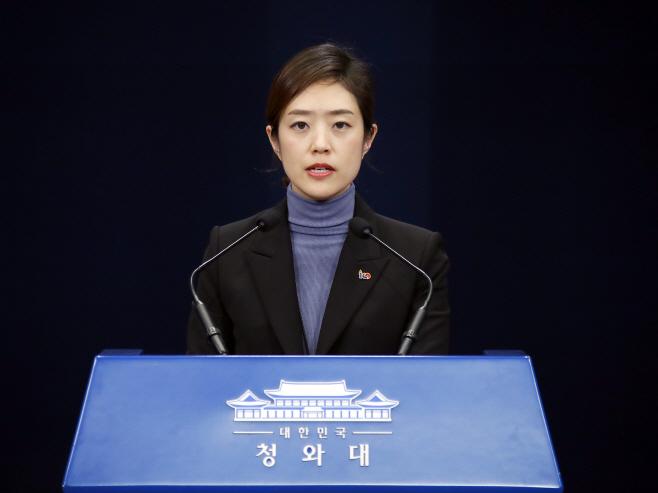 고민정 청와대 부대변인./연합뉴스
