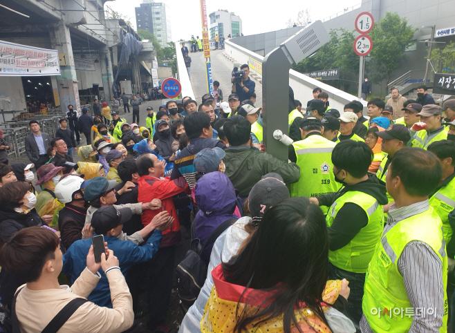 20190425 노량진 수산시장 강제집행
