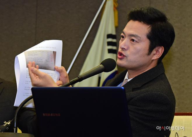 김태우 수사관 기자회견