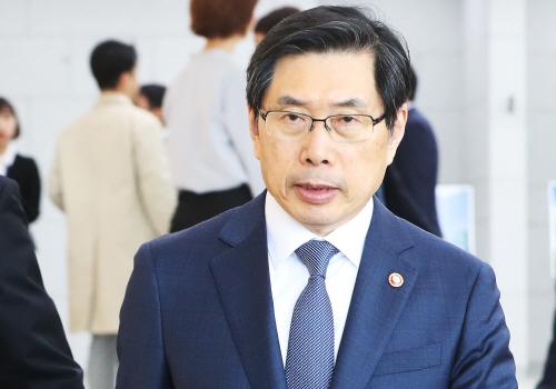 수원고검 개청식 참석하는 박상기 법무부 장관