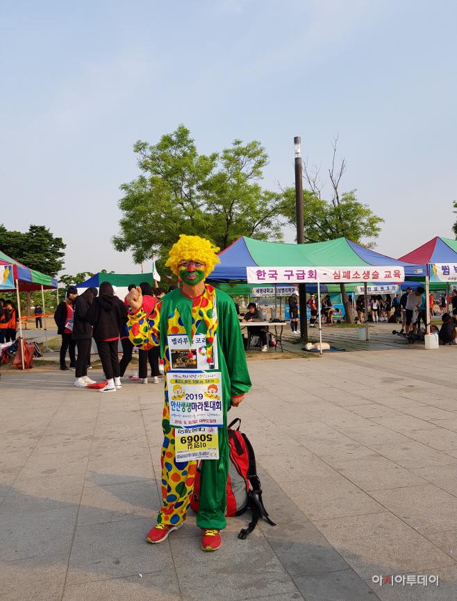 20190512 서울시민마라톤 이색참가자